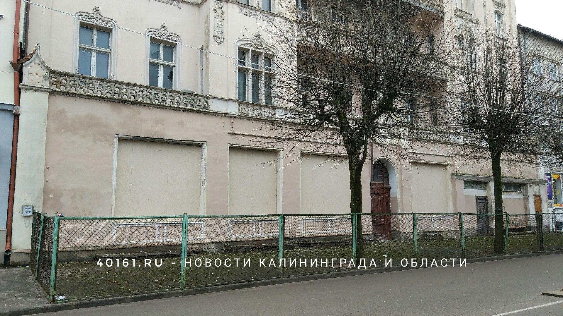 Здание  бывшего колледжа культуры в Советске