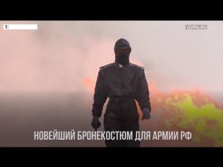 Россиянка прогулялась по минному полю