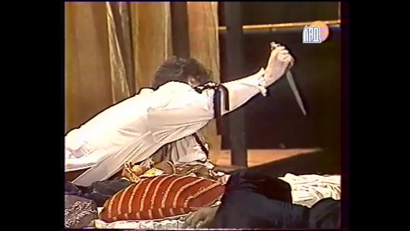 С.Прокофьев Маддалена (опера в одном действии) (ЛАД, лето 200х)