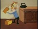 Это не про меня или Совесть - мультфильм для взрослых! Просмотри обязателен.