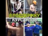 Флешмоб в поддержку ульяновских голых курсантов