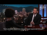 Viola Davis Reveals Why Shed be a Bad President (русские субтитры)