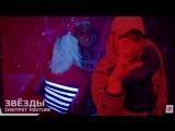 Паша Техник (feat Lil Peep)