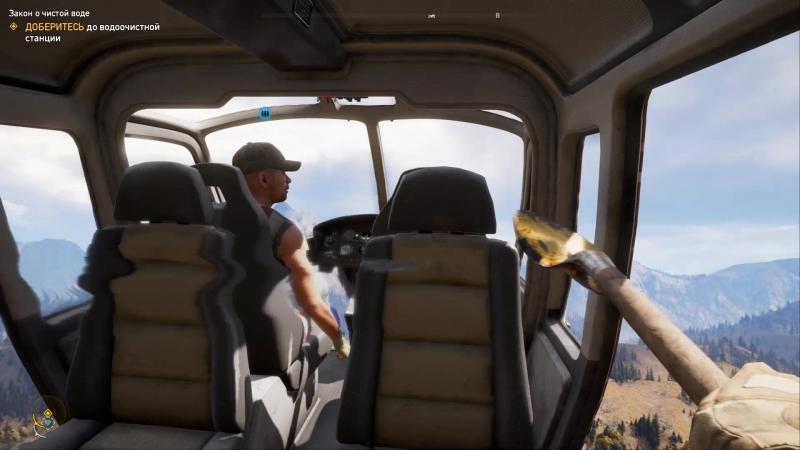 Far Cry 5 Вся суть кооперативной игры