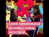 «+1 в Корее». Алина Загитова, Рита Мамун и славные щеночки