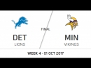NFL 2017-2018 / Week 04 / Detroit Lions - Minnesota Vikings / Condensed Games / Сжатые игры / EN