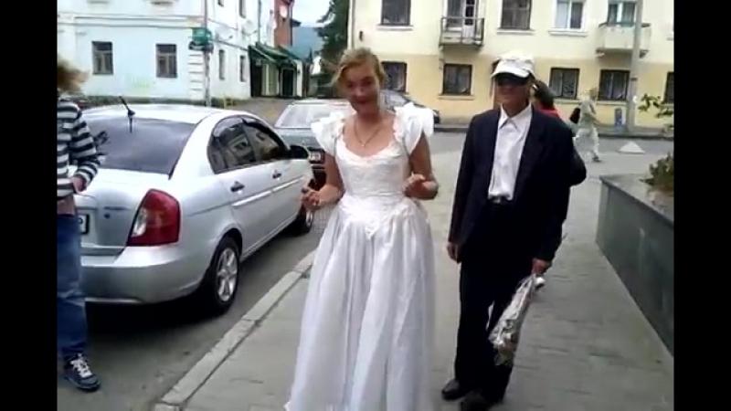 Свадьба Бомжей фото нет пять рублей