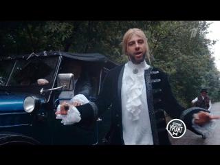 Вечерний Ургант. Музыкальная студия Александра Гудкова – Советы грибникам
