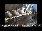 Ремонт Блока Цилиндров Двигателя Audi A3 1.4 TFSI Шлифовка Расточка Опрессовка Сварка Гильзовка