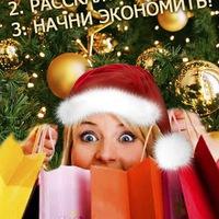 sovmetctnue_pokupki_ukraina