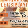 Let's Play - Playspace Club