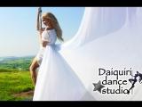 pole dance студия ДАЙКИРИ