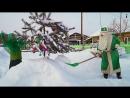 Прибытие экологического_Деда_Мороза в место_силы д. Окунево Омской_области (11.12.2017 г., часть 1)