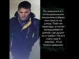 В Перми разыскивают маньяка убийцу