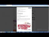 Займ ЭКСПРЕСС - розыгрыш от 24 мая 2017 - г. Алапаевск