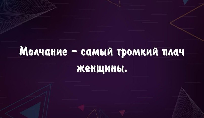 Nastya Filina | Саратов