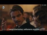 Леон пойман с поличным))) (рус.суб)