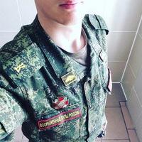 Анкета Дмитрий Ялтин