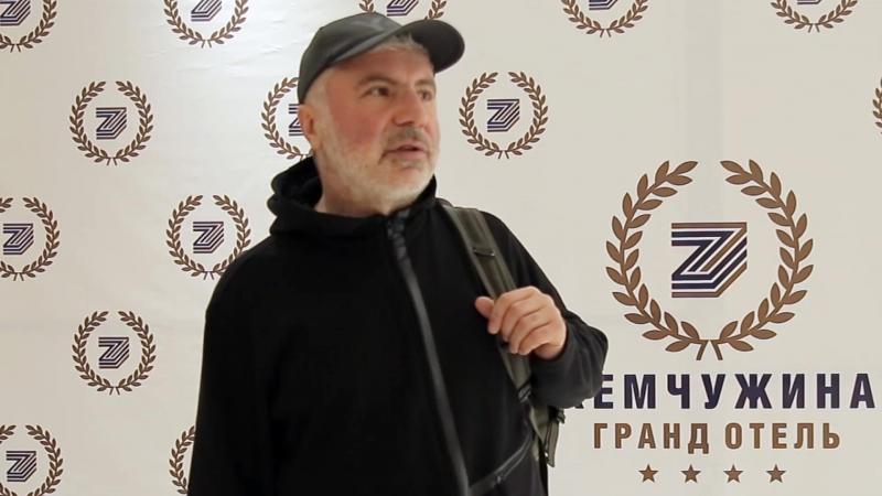 Сосо Павлиашвили о Гранд Отеле Жемчужина