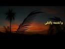 نصيحة وموعظة لنفسي ولمن يراها للشيخ الدكتور علي بن يحي الحدادي