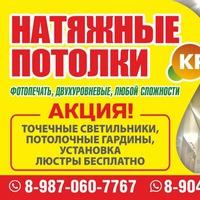 club115680619