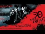 30.Days.Of.Night.2007 HORROR