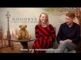 Интервью для «TV3 Ireland» в рамках промоушена фильма «Прощай, Кристофер Робин» | 20.09.17 (Русские субтитры)