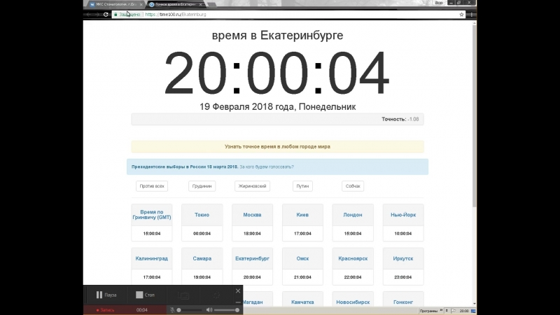 0:55 Итоги конкурса 19.02.2018