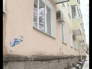 В Уфе вандалы разукрасили жилые дома логотипом ФК «Зенит»