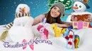 Бантики косички • МАЙ ЛИТЛ ПОНИ лепят снеговика из Плей-до.