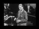 Посмотри это! 'ТЫ ХРИСТИАНИН_' _ Билли Грэм 1957 г