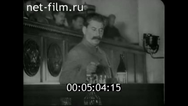 И. В. СТАЛИН /КИНОДОКУМЕНТЫ/.. (1949) Часть 2