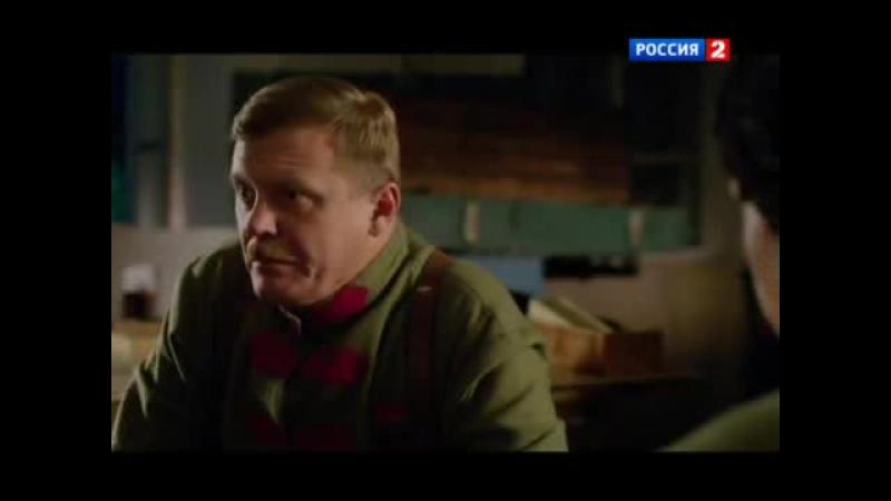 2014 г. Юрий Маслак в фильме Временщик