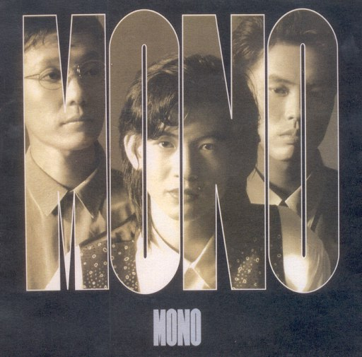 Mono альбом Mono (You're Always)