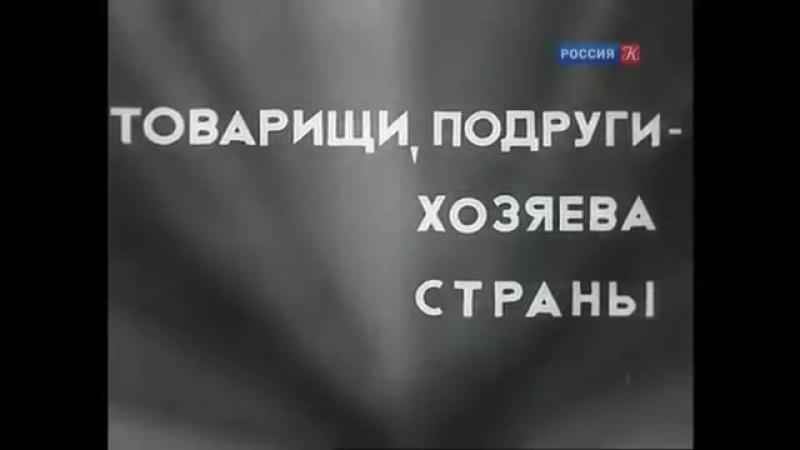 Новогодние новости 1937-1938 г