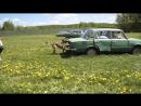 Виннер поиск ВВ на машине