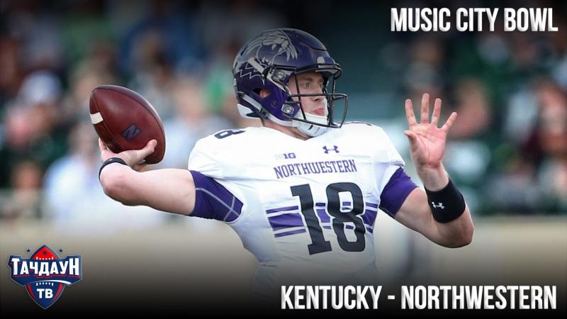 Kentucky Northwestern