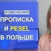 Olga Κotova