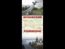 пожар в г.Жуковский видео в 130 ночи