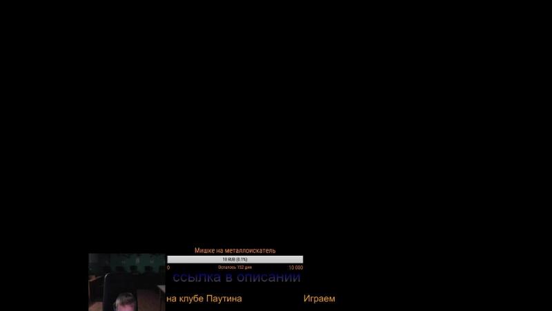 лофофоры в GTA5