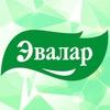 Эвалар Челябинск