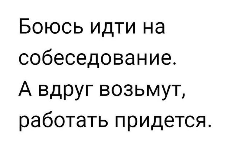 Владислав Левицкий |