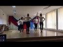 Ритмика и хореография. 4 курс. Танец Веселые девчата