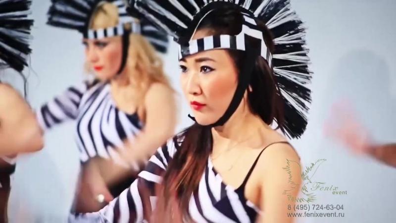 Заказать коллектив современного танца на свадьбу, праздник, выпускной и корпоратив Москва - номер Ирокезы