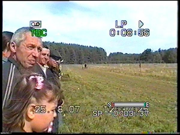 Раскатиха 2007 Ст возр рыс пор 1 гит