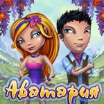 Аватария — мир, где сбываются мечты