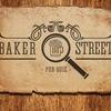Baker Street в Воронеже