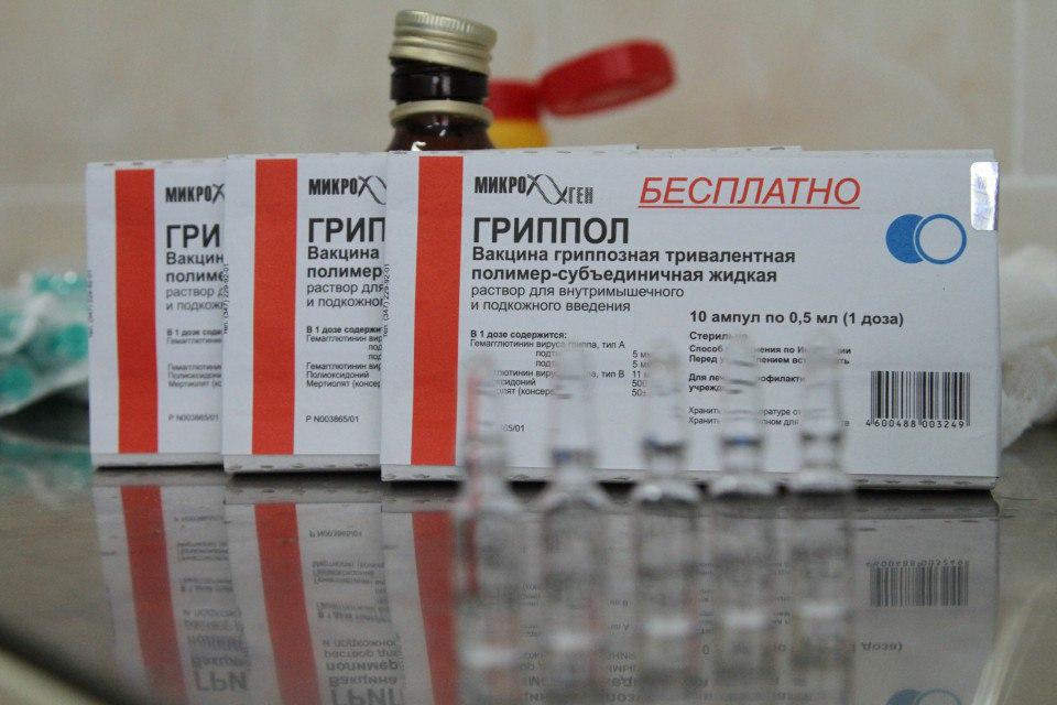 Зачем колоть вакцину от гриппа