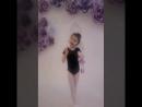 Балерина _Адэлия 5 серия