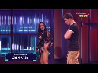 Ольга Серябкина (Molly) в программе